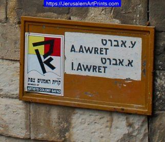 Art Safed