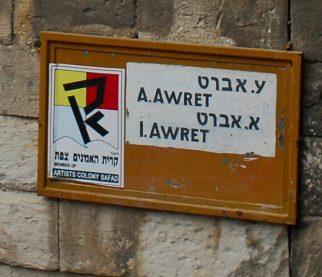 Safed Art